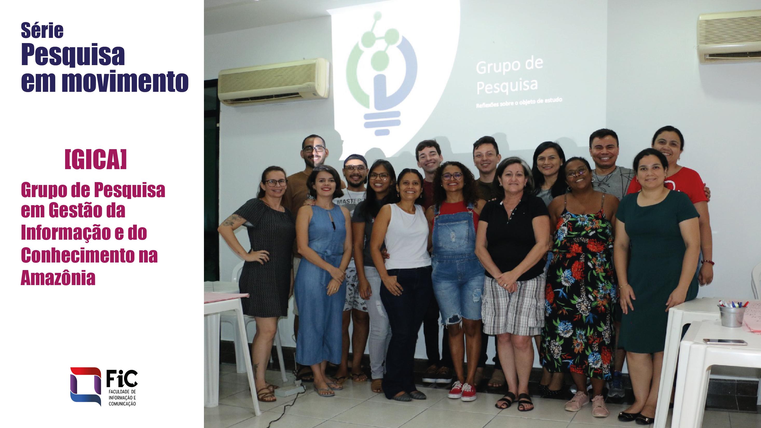 GICA realiza estudos em informação para combate à pandemia